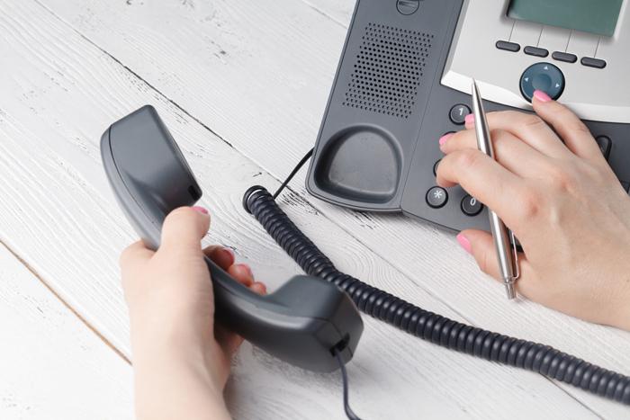 Cómo llamar a una extensión telefónica